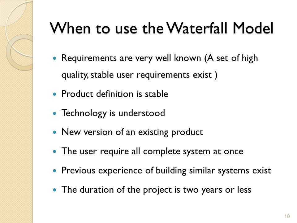 Information systems development ppt download for When to use waterfall model