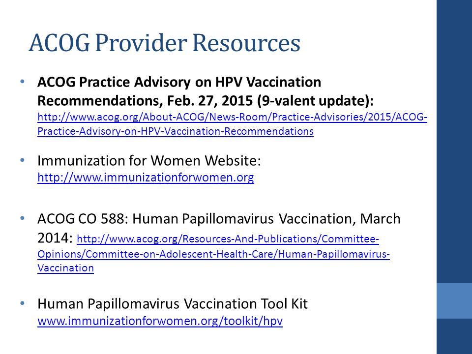 37 ACOG Provider Resources Practice Advisory On HPV Vaccination Recommendations Feb