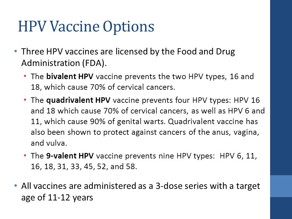 hpv vaccine adams vs allen essay Hpv- vaccination gardasil, a vaccine that protects against hpv (human papillomavirus), has become a very common word in canada since it was approved in 2006.