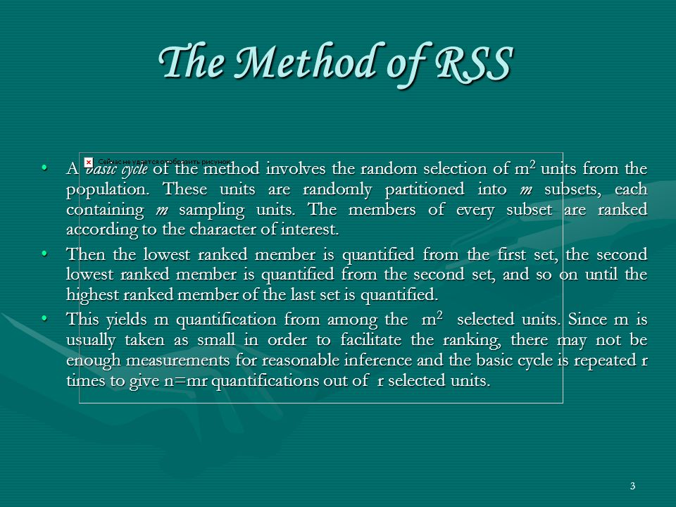 The Method of RSS