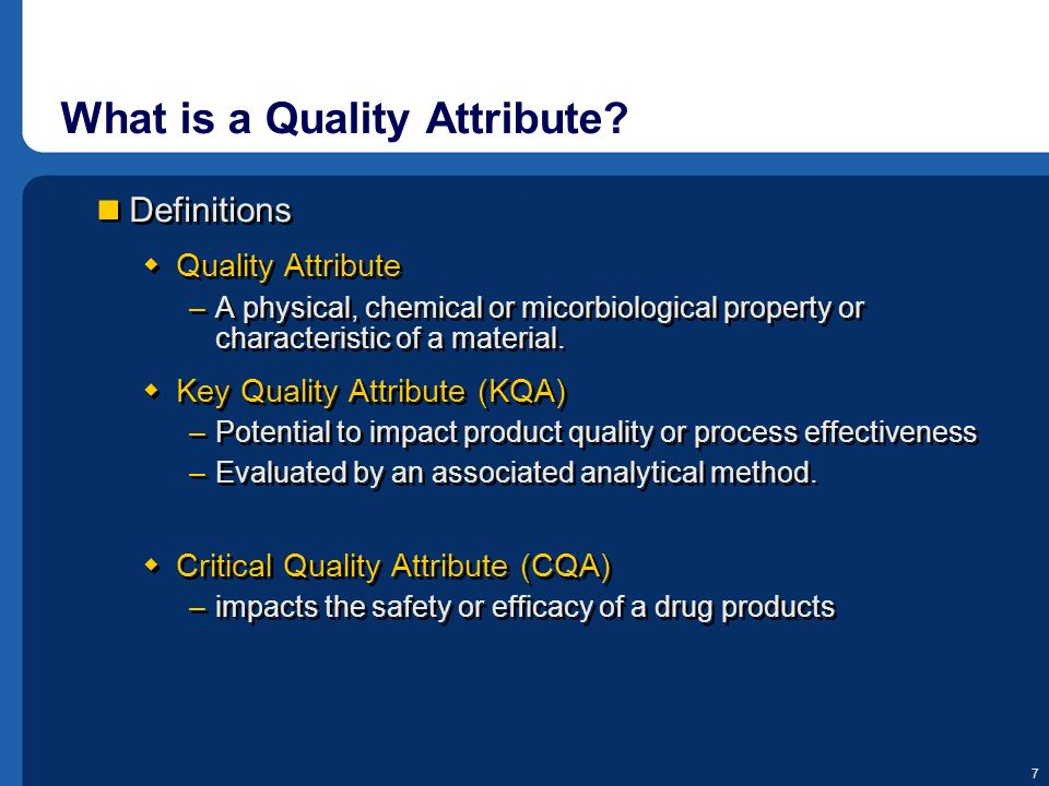 What is a Quality Attribute