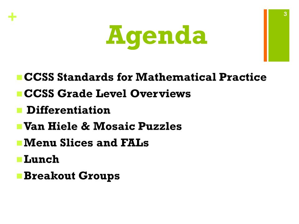 Agenda • Looking deeper at CCMS and Practice