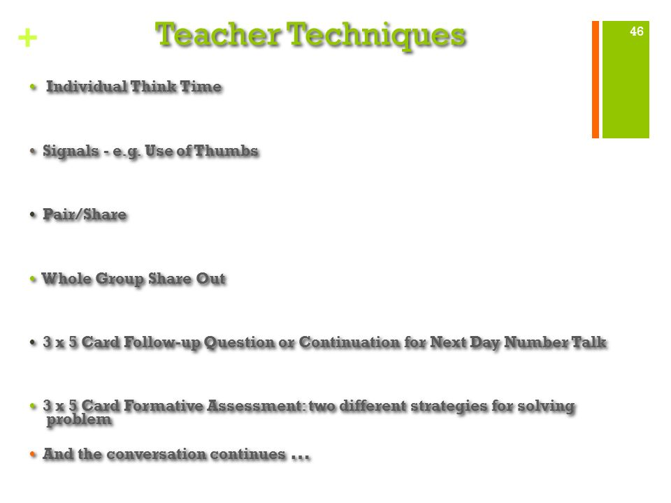 Teacher Techniques • Individual Think Time