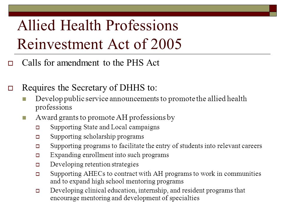 Allied Health Professions Reinvestment Act of 2005