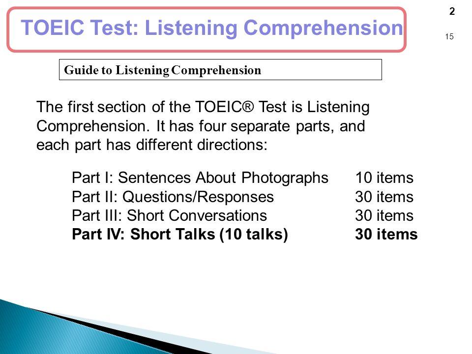 listening comprehension 11 класс