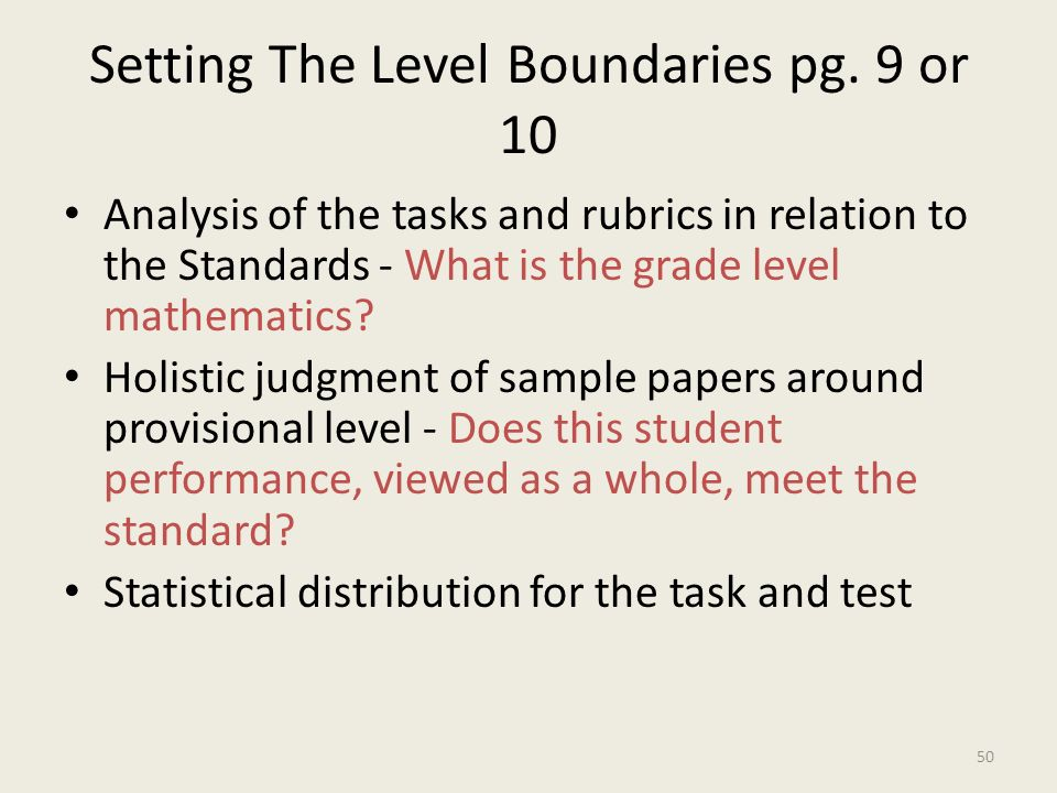 Setting The Level Boundaries pg. 9 or 10