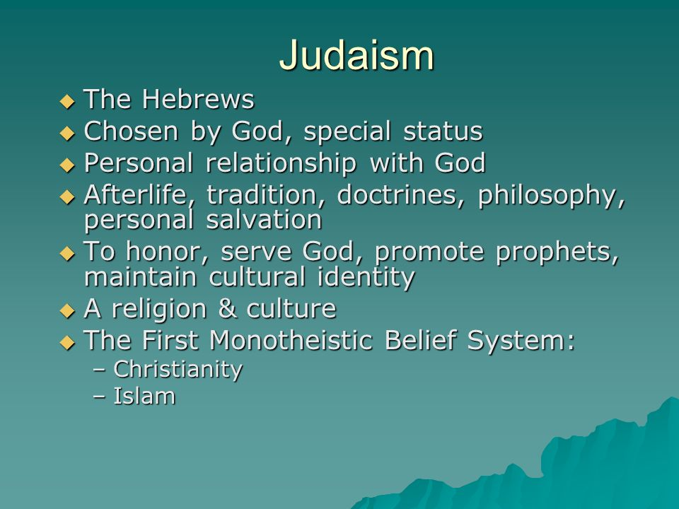 special relationship between god and jews