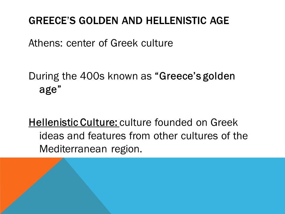 an introduction to the history of the golden age of greece 8000 bce: mesolithic period (8300-7000) earliest evidence an introduction to the history of the golden age in ancient greece of burials found in franchthi cave in the.