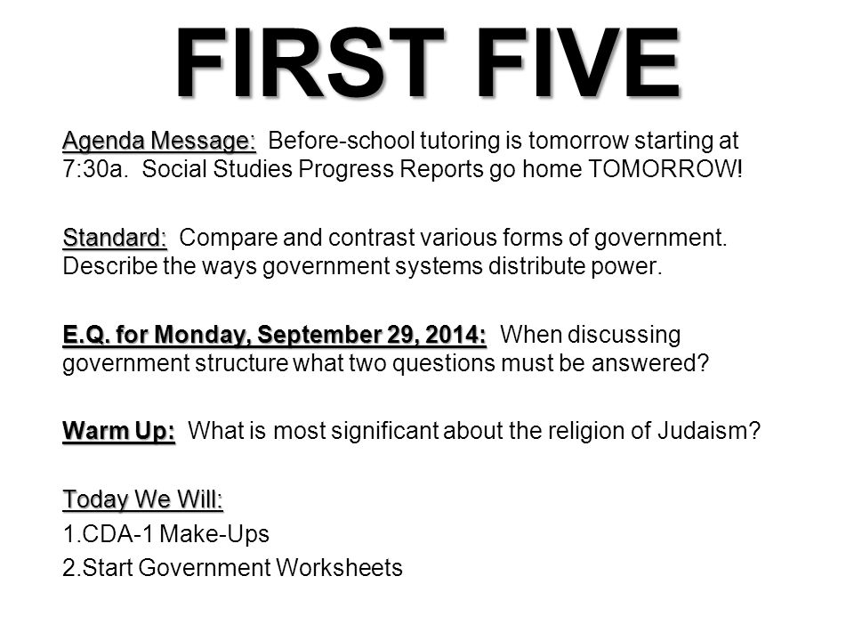 The student will compare and contrast various forms of government – Participation in Government Worksheets