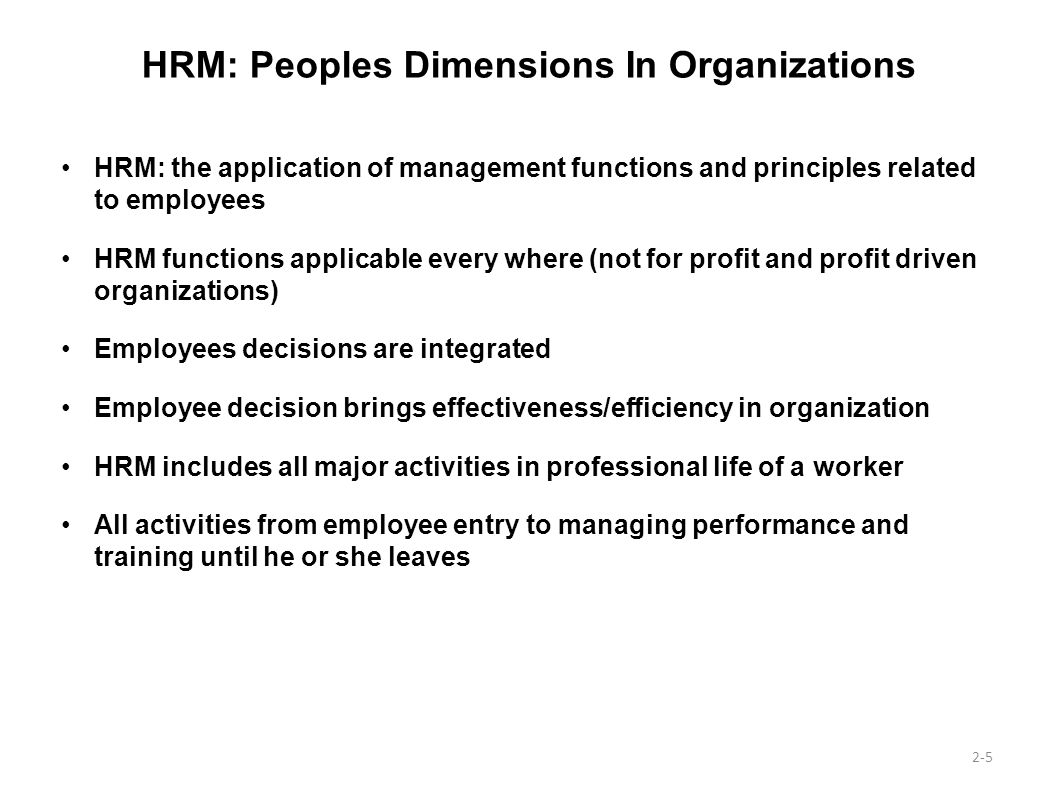 hrm decision Although numerous studies indicate that the added value of human resource management is strongest when hrm decisions are linked to the organizational strategy, practical knowledge about how strategic considerations influence decision-making processes relating to e-hrm is limited therefore, the.