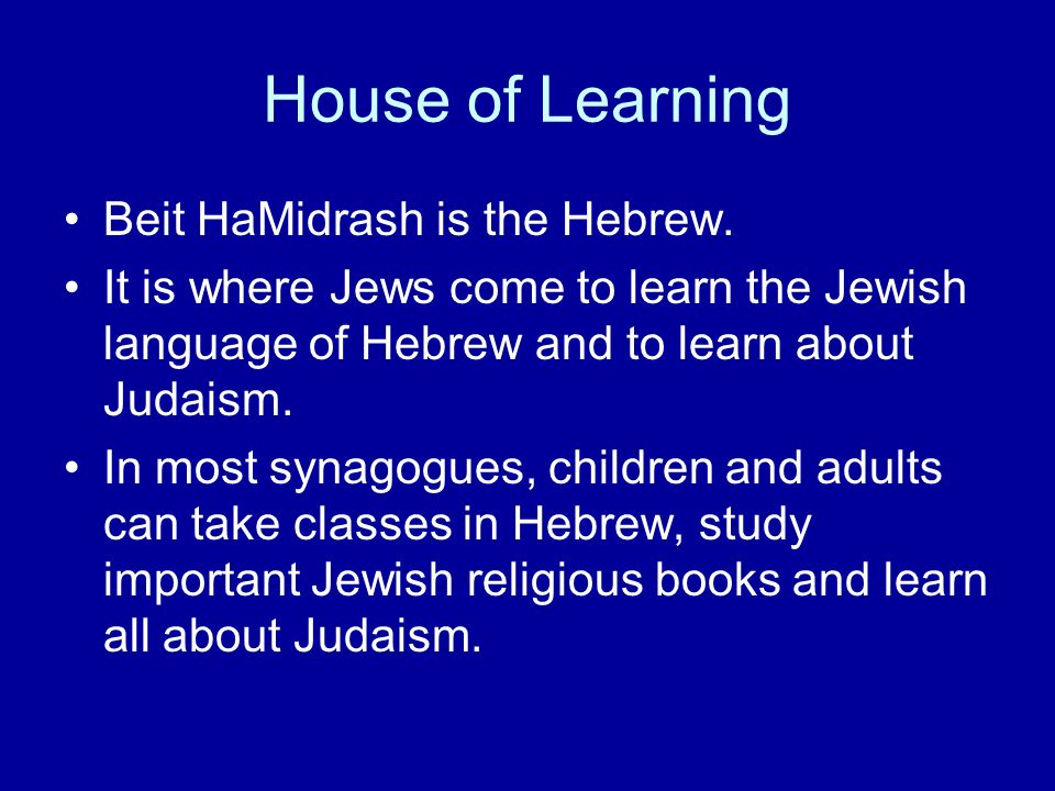 Learn all about judaism