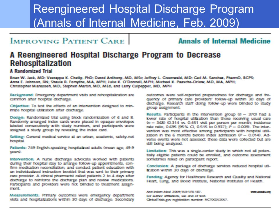 Reengineered Hospital Discharge Program (Annals of Internal Medicine, Feb. 2009)