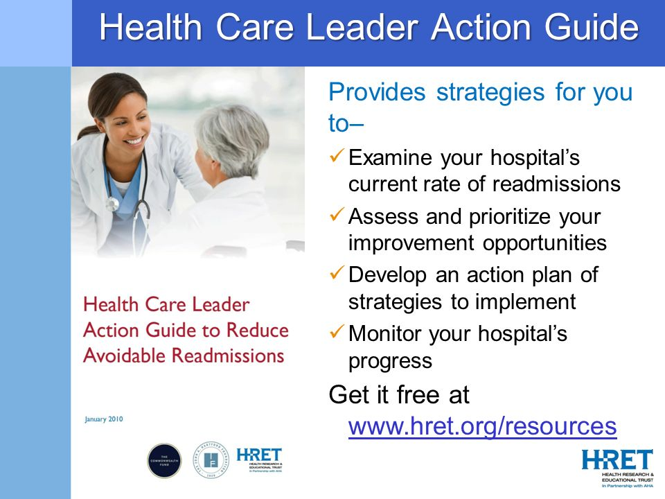 Health Care Leader Action Guide