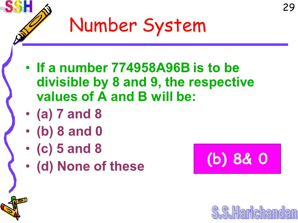how to find if number is divisible by 9