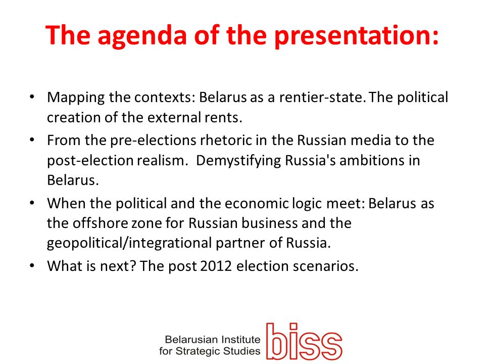 The agenda of the presentation: