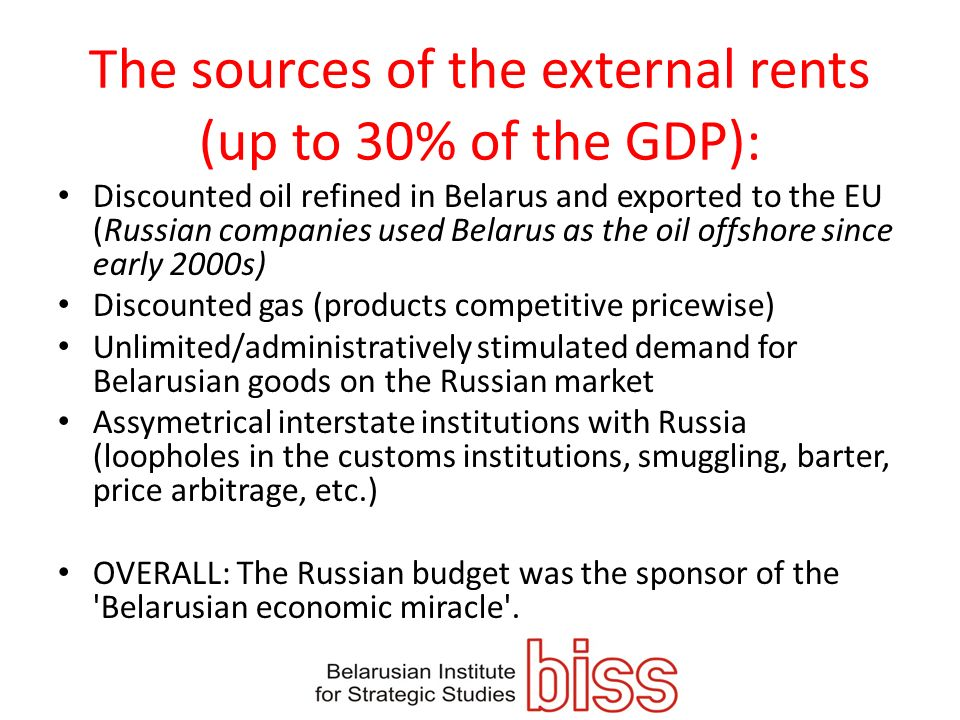 The sources of the external rents (up to 30% of the GDP):