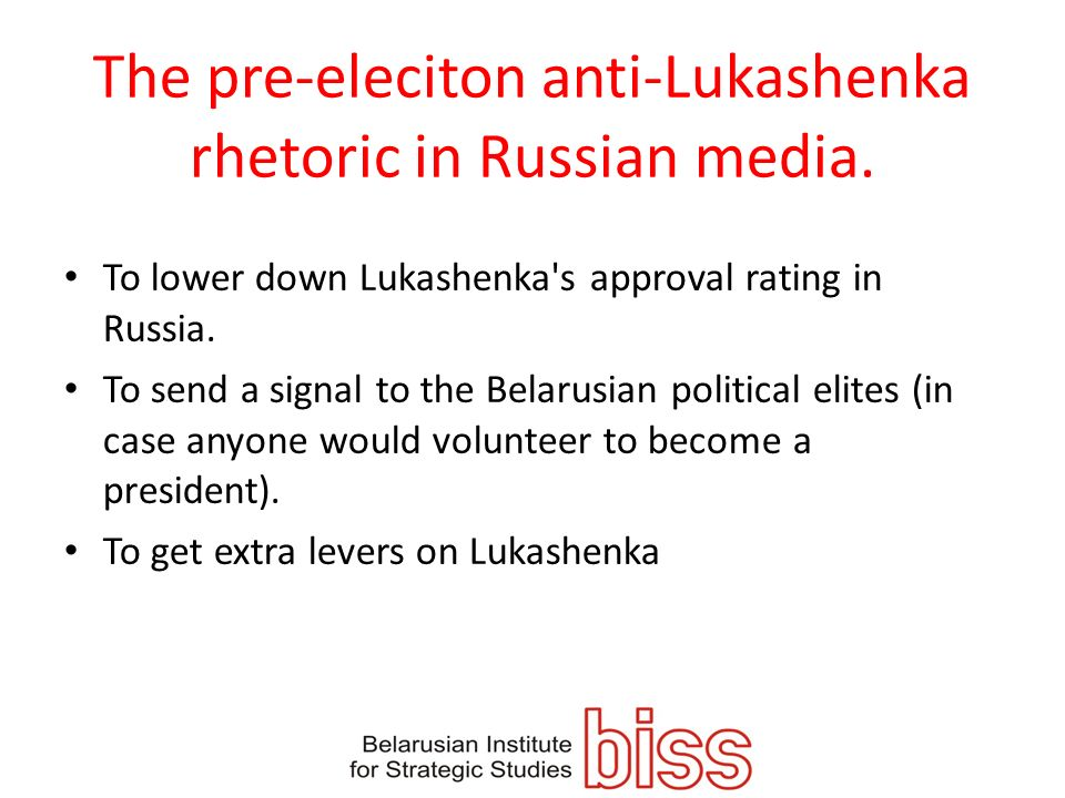 The pre-eleciton anti-Lukashenka rhetoric in Russian media.