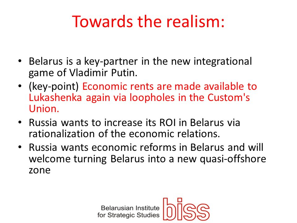 Towards the realism:Belarus is a key-partner in the new integrational game of Vladimir Putin.