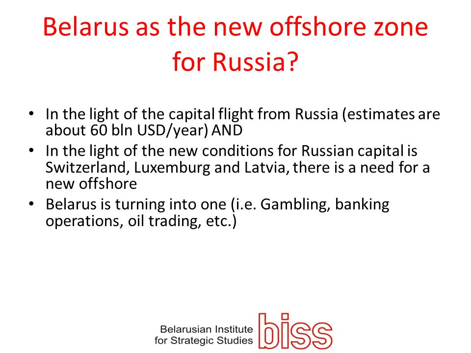 Belarus as the new offshore zone for Russia