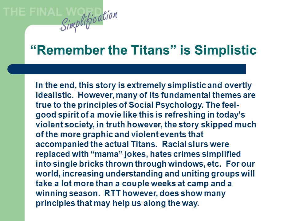 remember the titans essays on leadership Remember the titans discussion questions leadership 1 coach boone states the following during his first team meeting ―this is no democracy.