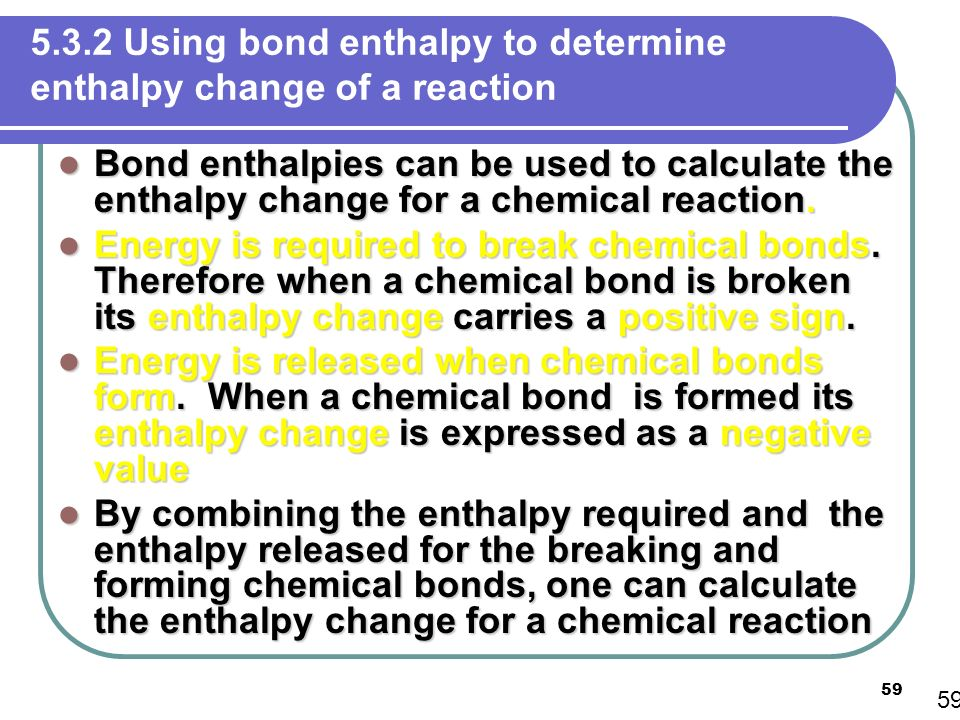 chemical bond essay