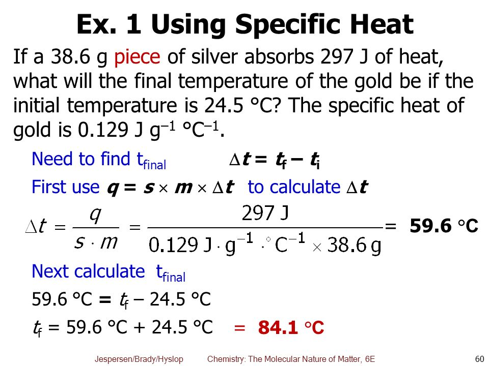 Ex. 1 Using Specific Heat
