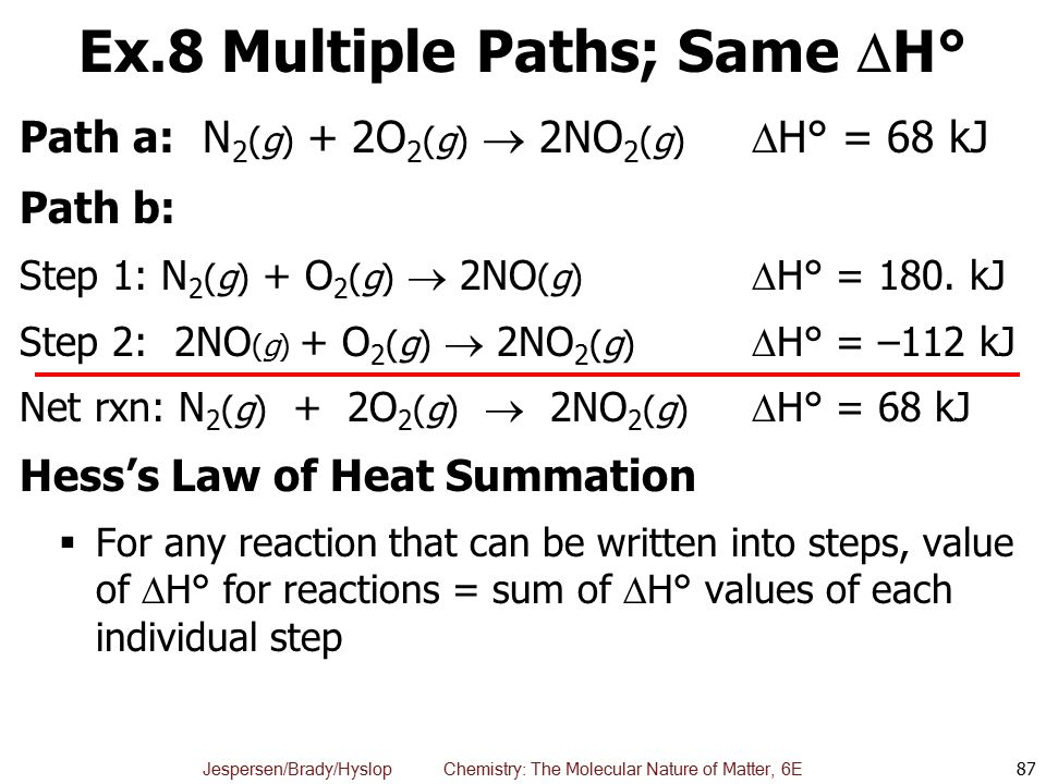 Ex.8 Multiple Paths; Same H°