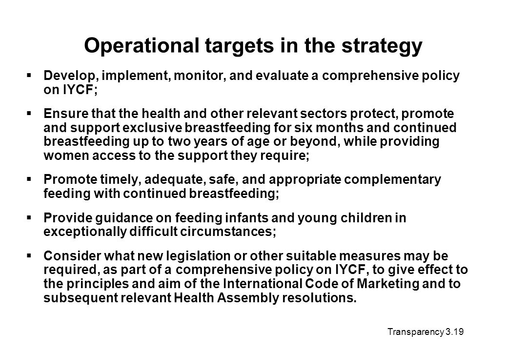 Operational targets in the strategy