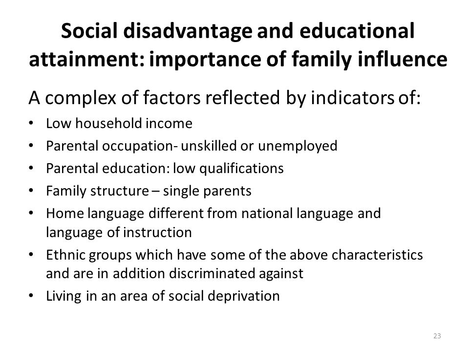 Social disadvantage and educational attainment: importance of family influence