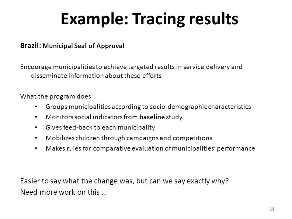 Example: Tracing results