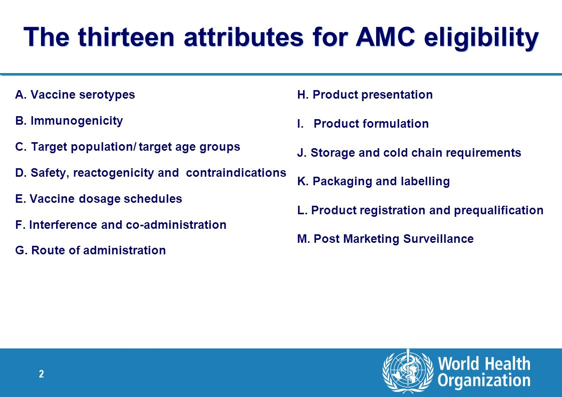 The thirteen attributes for AMC eligibility