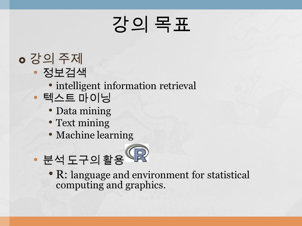 r a language and environment for statistical computing pdf