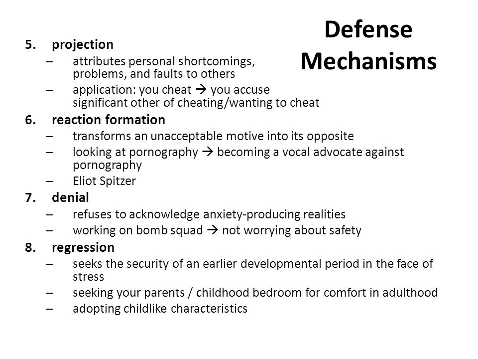 defense mechanism projection Psychological projection is a defense mechanism in which a person attributes undesirable thoughts or feelings onto someone else.