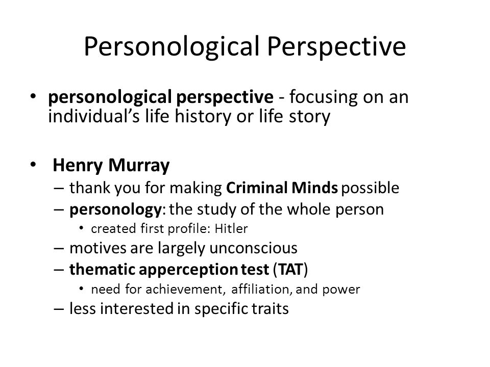 personology refers to