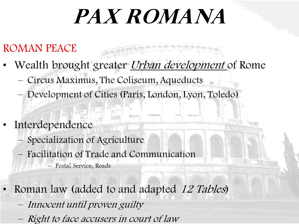 ancient rome development pax romana - photo#6