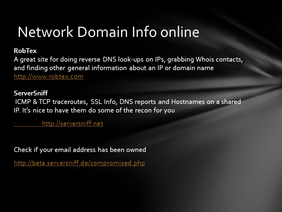 Network Domain Info online