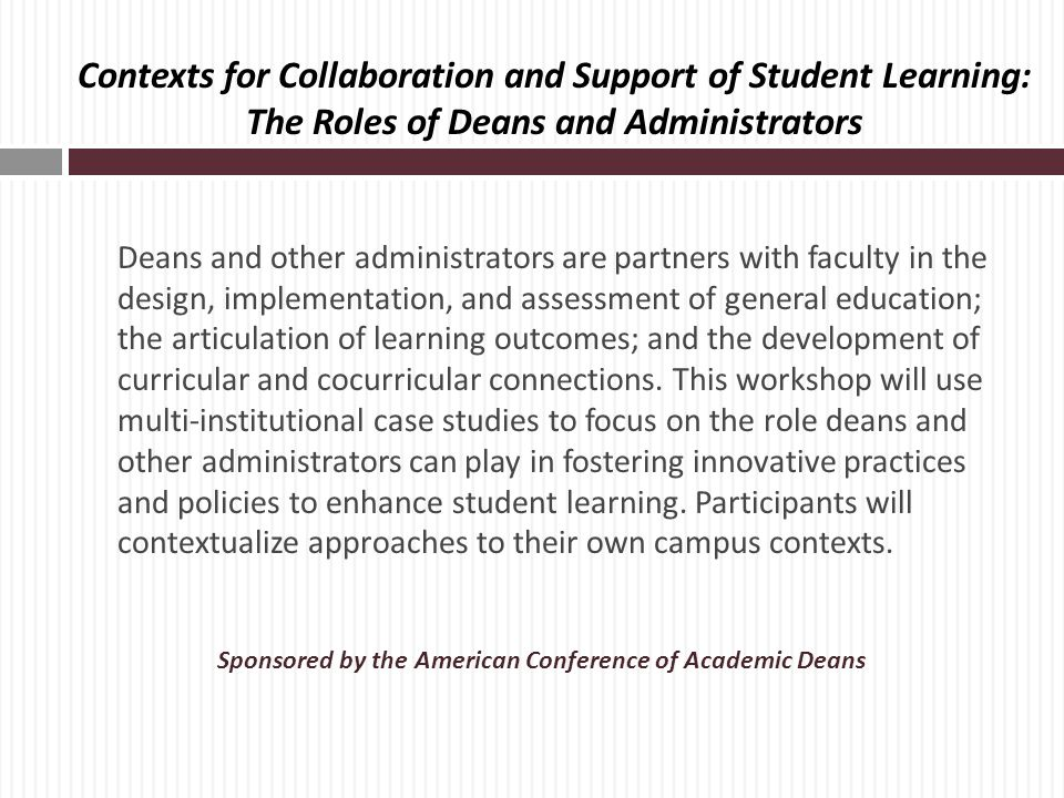 Sponsored by the American Conference of Academic Deans