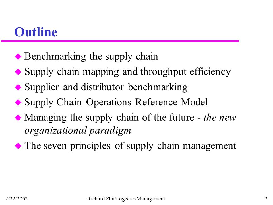 Benchmarking the Supply Chain - ppt video online download