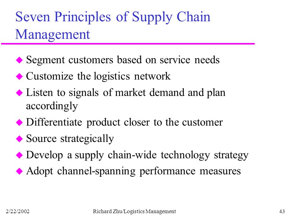 Seven Principles Of Supply Chain Management