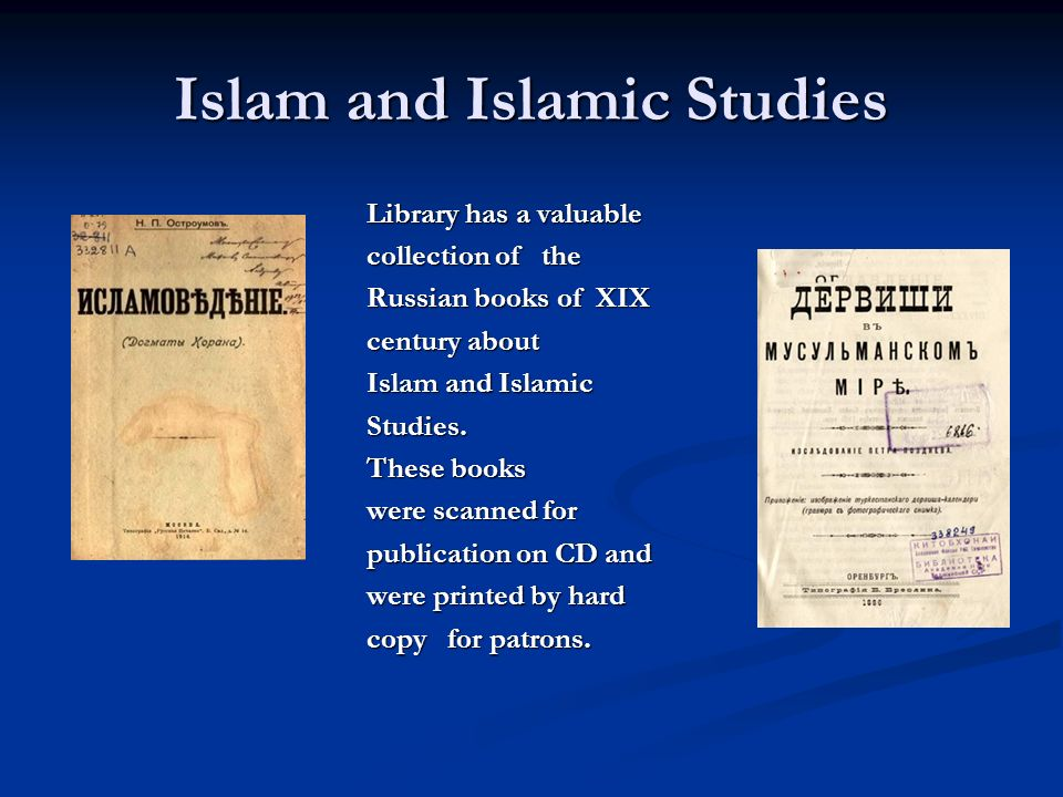 Islam and Islamic Studies