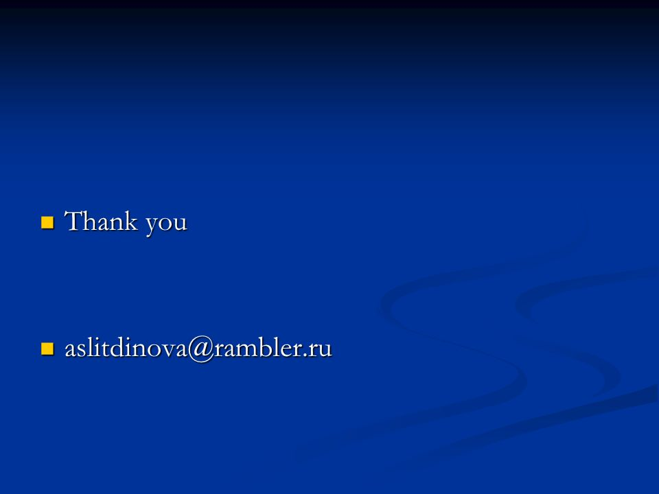 Thank you aslitdinova@rambler.ru