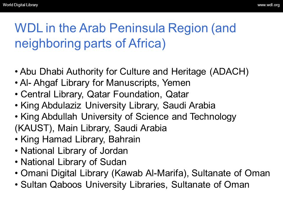 WDL in the Arab Peninsula Region (and neighboring parts of Africa)