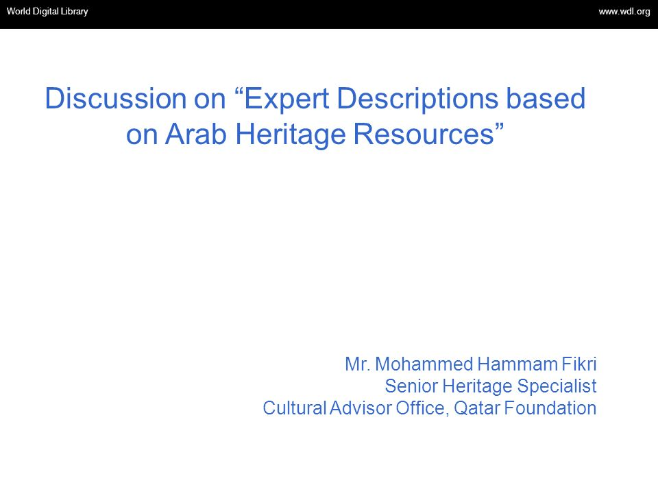 Discussion on Expert Descriptions based on Arab Heritage Resources