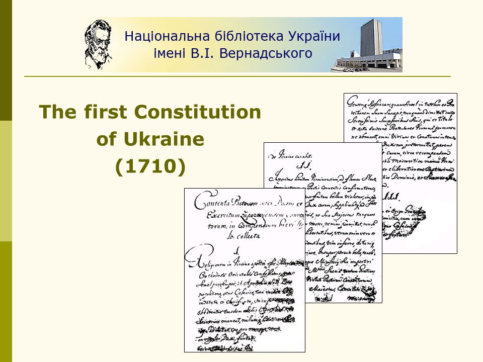 The first Constitution of Ukraine (1710)