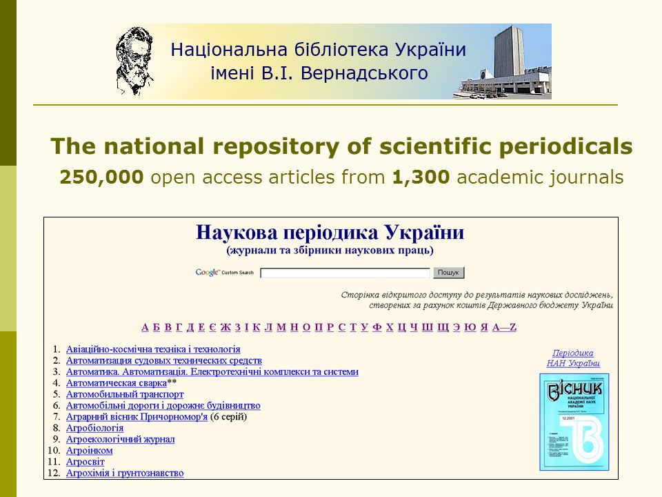The national repository of scientific periodicals