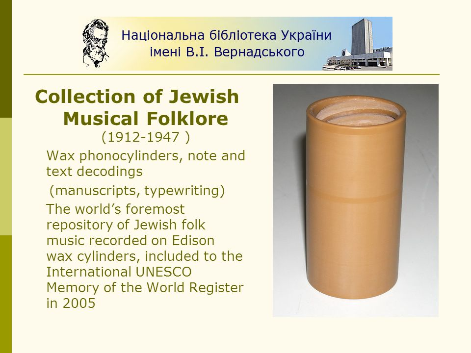 Collection of Jewish Musical Folklore (1912-1947 )