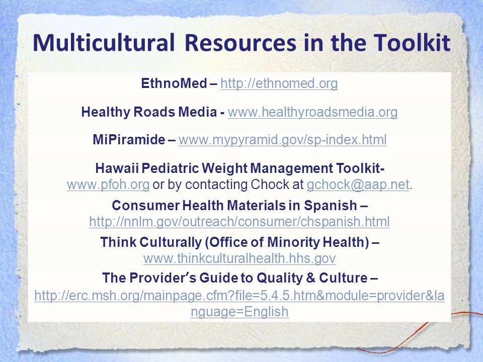 Multicultural Resources in the Toolkit