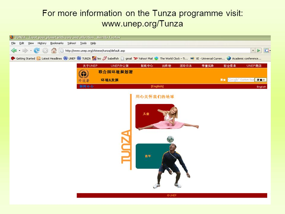 For more information on the Tunza programme visit: www.unep.org/Tunza