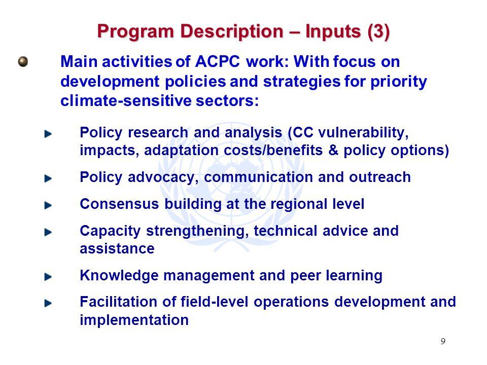 Program Description – Inputs (3)