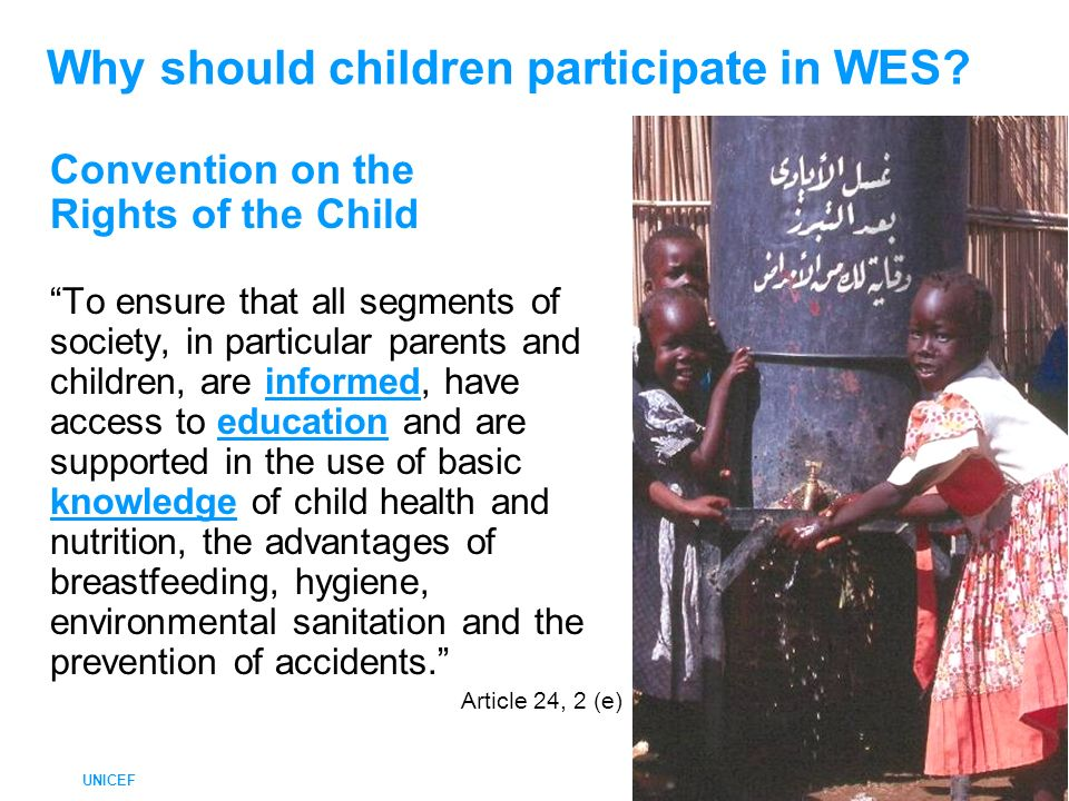 Why should children participate in WES